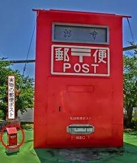 grote brievenbus